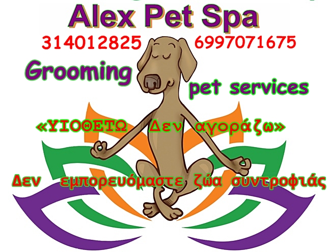 Alex Pet Grooming Services