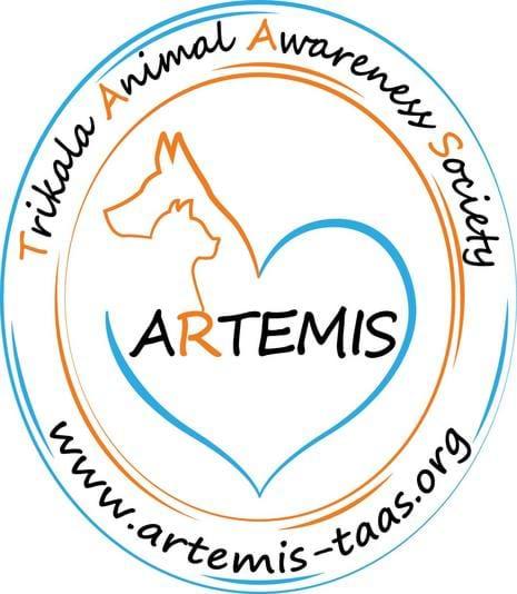 ARTEMIS, Πολιτιστικό & Φιλοζωικό Εθελοντικό Σωμ. Ν. Τρικάλων