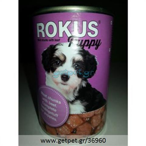 Κονσέρβα Rokus για σκύλο