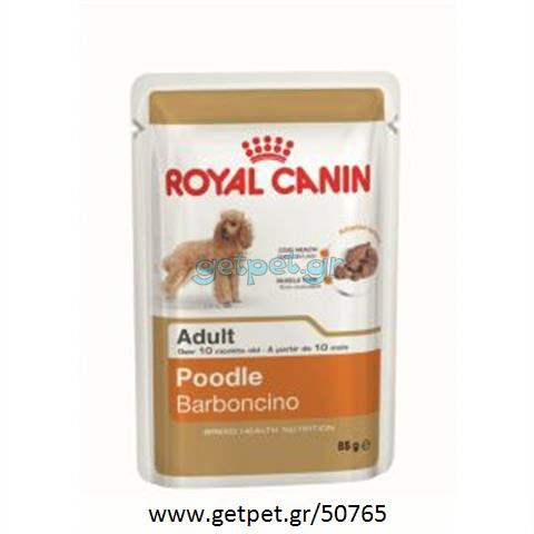 Κονσέρβα Royal Canin για σκύλο
