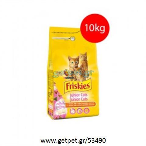 Ξηρά τροφή Friskies για γάτα